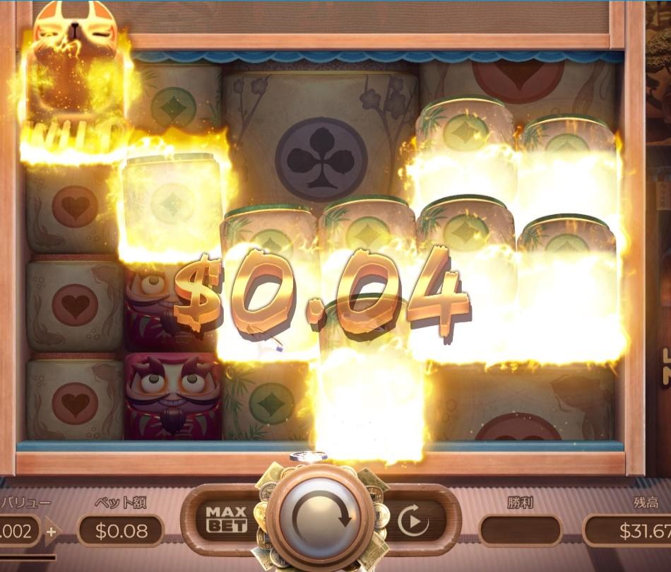 ラッキーネコゲーム画面