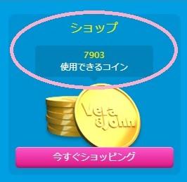 コイン200806