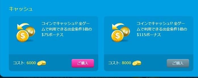 ショップ200806-2
