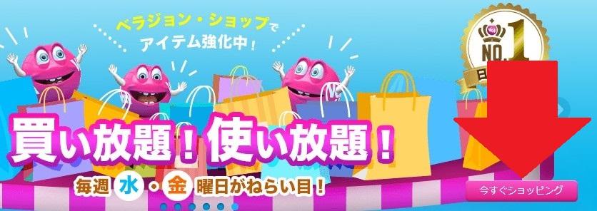 買い放題キャンペーン200911